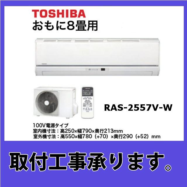 1台限定【送料無料(沖縄・離島は別途追加料金)】...