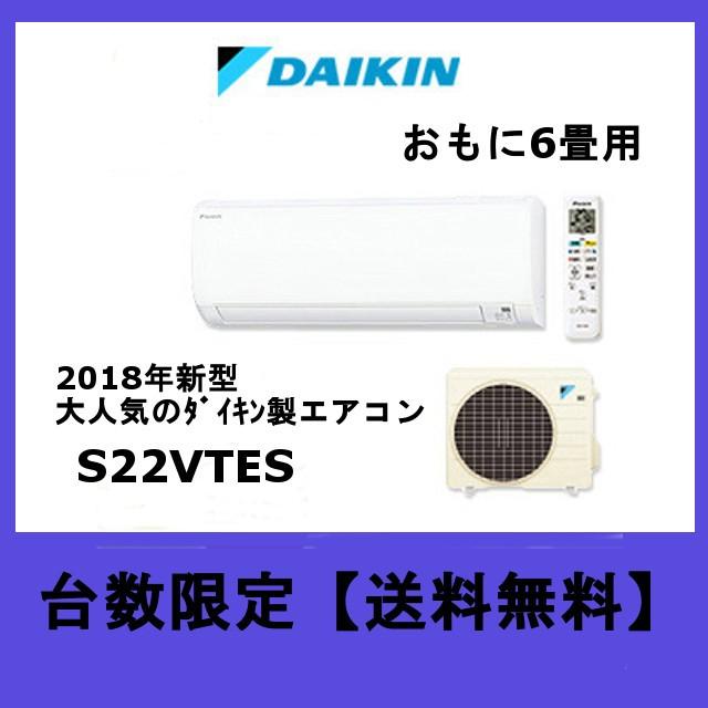 2台限定【送料無料(沖縄・離島は別途追加料金)】...