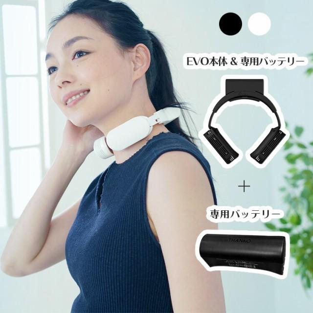 ネッククーラーEvo 専用バッテリーモデル + 専用...
