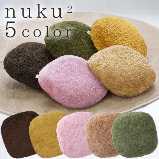 湯たんぽ 蓄熱式 エコ湯たんぽ ヌクヌク EWT-1543...