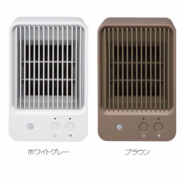 ヒーター 暖房器具 人感センサー付 ミニセラミッ...