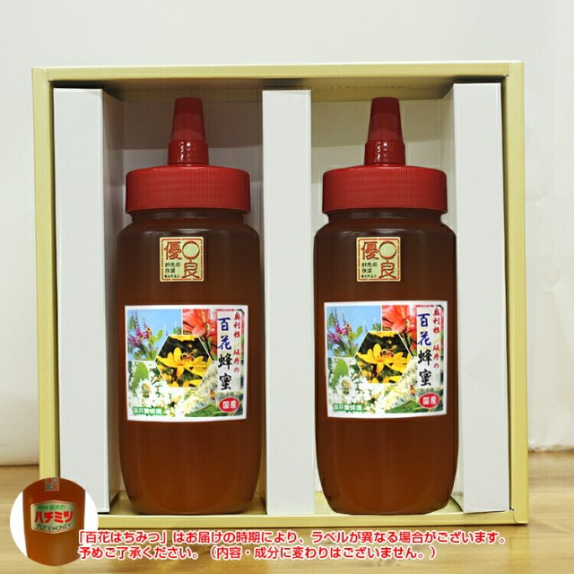 はちみつ 国産 百花蜂蜜 500g×2本セット ギフト...
