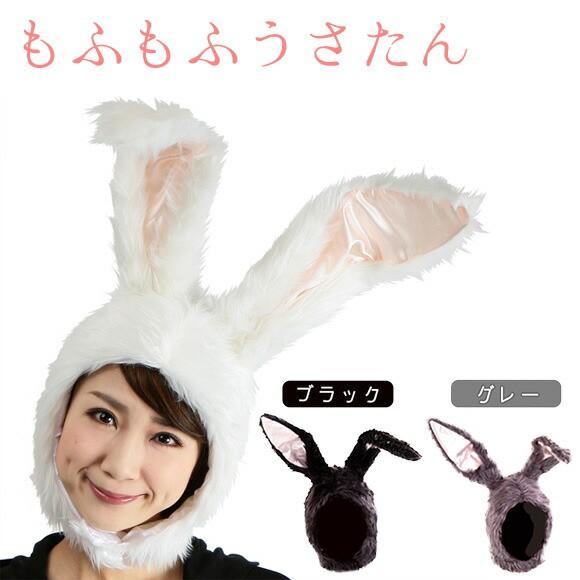 【ハロウィン コスプレ かぶりもの ウサギ バニー...