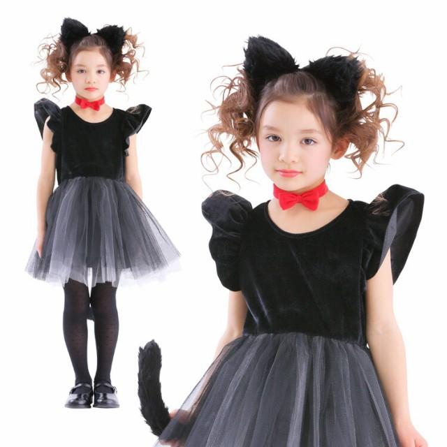 【ハロウィン 衣装 子供 コスプレ 子供用 黒猫】 ...