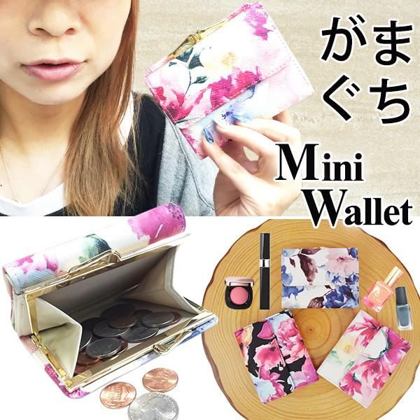 ミニ財布 レディース 小さい 財布 がまぐち 三つ...