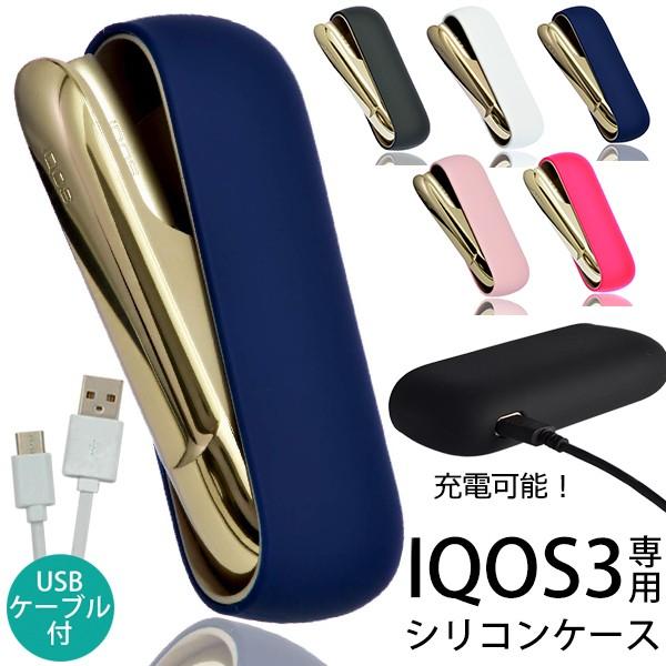 【今ダケ限定! USB Type-Cケーブルをプレゼント】...