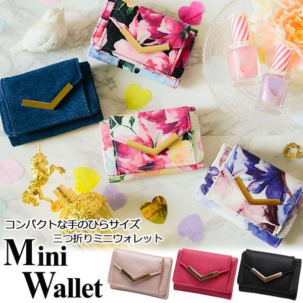 小さい 財布 コンパクト三つ折りミニ財布 花柄 デ...