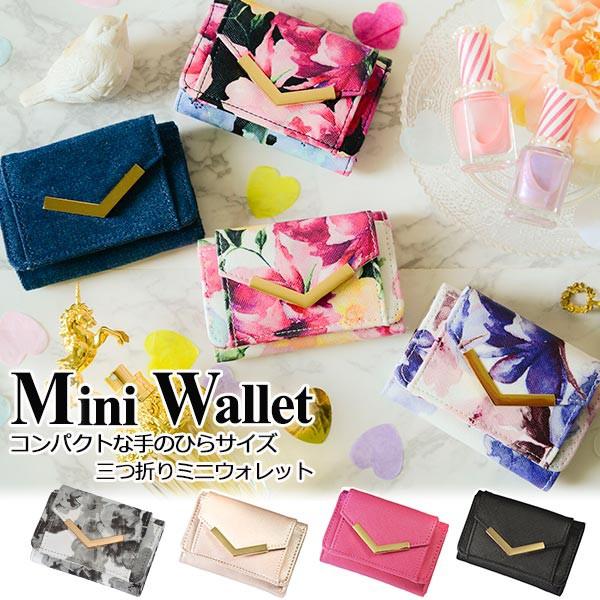 小さい 財布 コンパクト 三つ折りミニ財布 花柄 ...