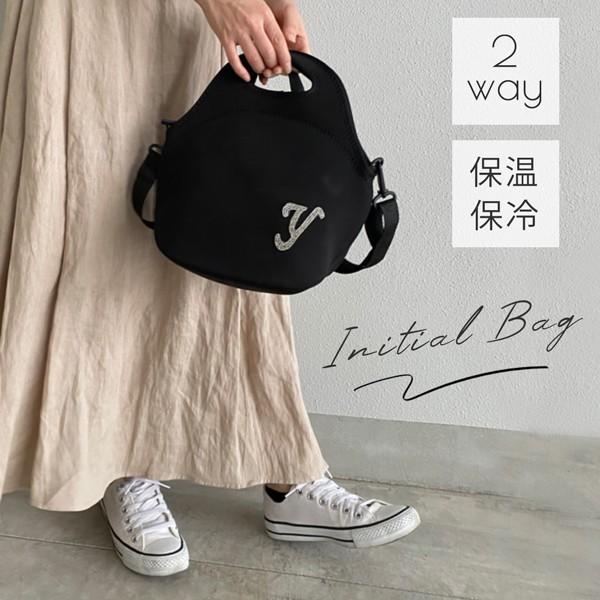 【コンビニエコバッグ1個プレゼント】2way ショル...