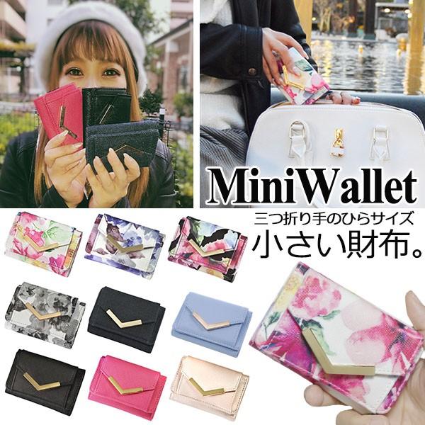 ミニ財布 レディース 小さい 財布 三つ折り 花柄 ...
