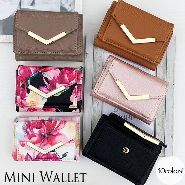 財布 レディース ミニ財布 小さい 財布 三つ折り 花柄 ボタニカル コンパクト カード入れ 小銭入れ 極小 手のひらサイズ ミ