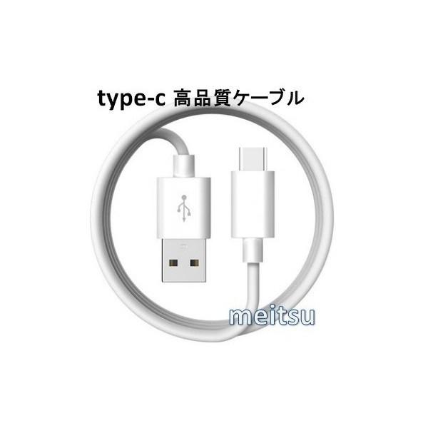 送料無料【USB Type C 充電ケーブル Type-C USBケ...