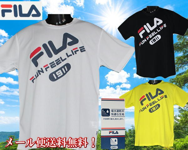 FILA メンズ 吸水速乾 ドライ Tシャツ FM4529...