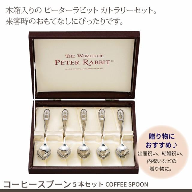 コーヒースプーン 5本 セット ステンレス 日本製 ...