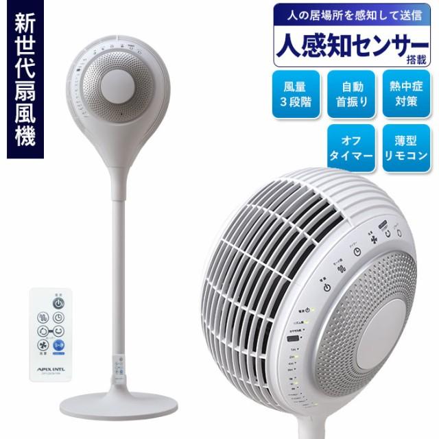 タワーファン 人感センサー 首振り 360度 扇風機 ...