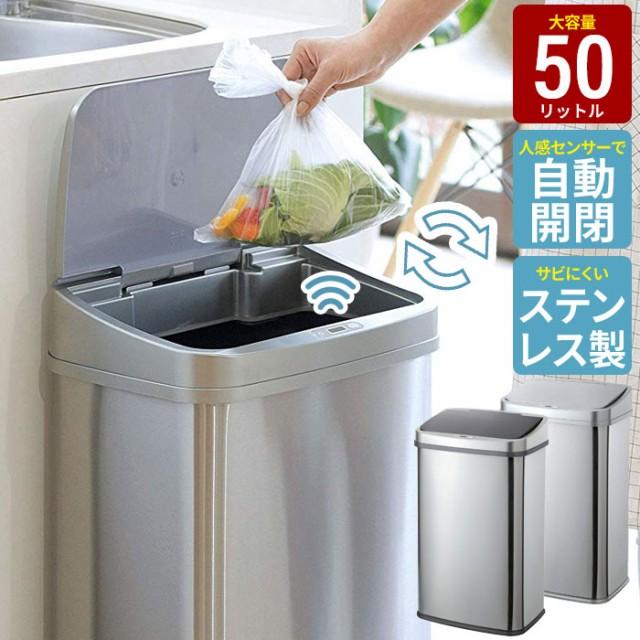 ゴミ箱 センサー式 おしゃれ キッチン ふた付き ...
