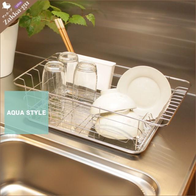 ステンレス ラック かご トレー キッチン 食器 皿...