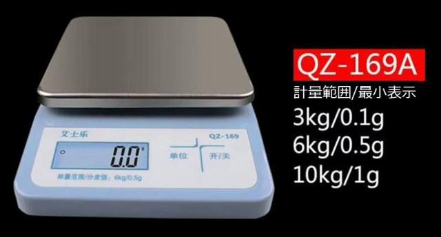 デジタルはかり・厨房デジタルはかり 10kgまで、1...