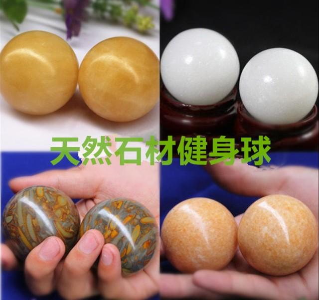 天然石材 健身球 (健康グッズ) リハビリ器具 大...