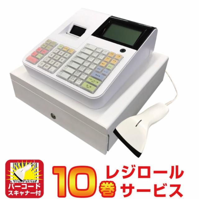 レジスター クローバー電子 JET-670 ホワイト レ...