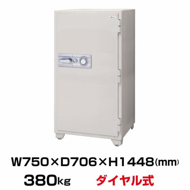 エーコー ダイヤル式耐火金庫 704DKG 380kg 業務...