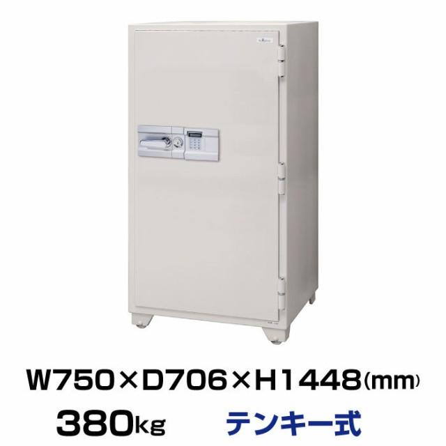 エーコー テンキー式耐火金庫 704EKG 380kg 業務...