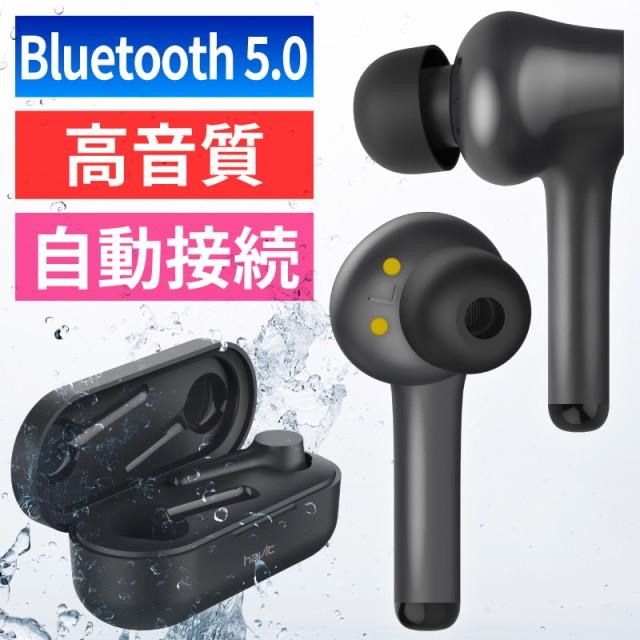 ワイヤレスイヤホン bluetooth 5.0 高音質 片耳 ...