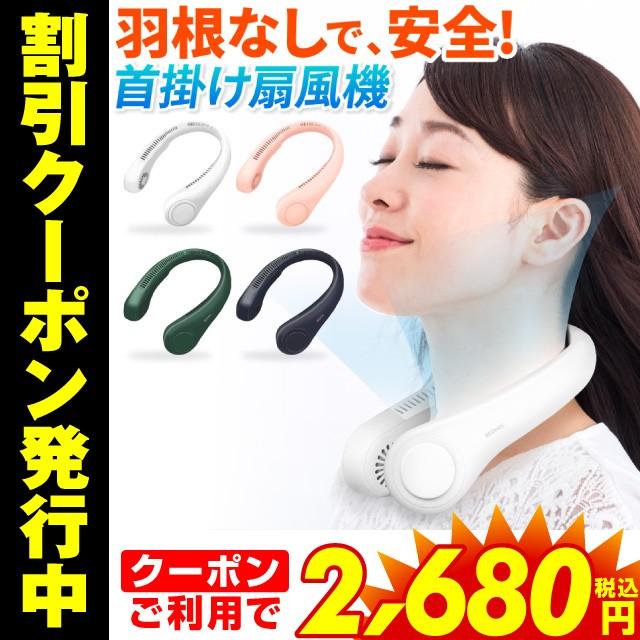 [クーポン利用で2,680円!]扇風機 扇風機小型 扇...