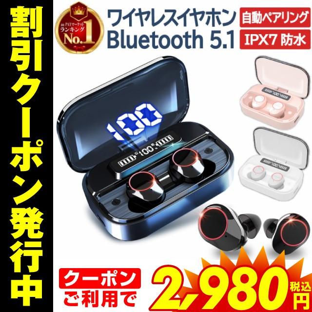 [クーポン利用で2,980円!]ワイヤレスイヤホン bl...