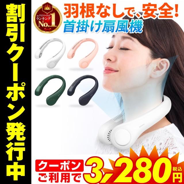 [クーポン利用で3,280円!]扇風機 扇風機小型 扇...