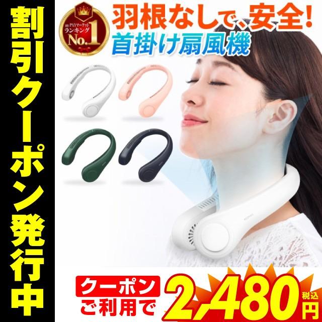 [クーポン利用で2,880円!]扇風機 扇風機小型 扇...