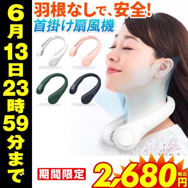 扇風機 扇風機小型 扇風機ハンディ 扇風機マスク ...