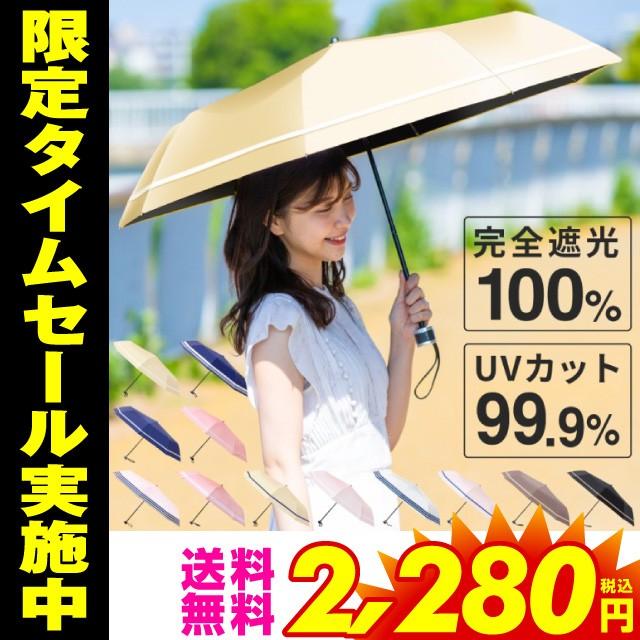 折り畳み傘 おりたたみ傘 おりたたみ傘レディース...
