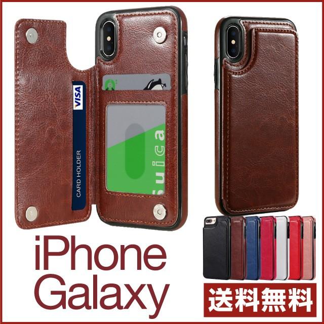 カード 背面 ケース iPhone アイフォン7ケース 背...