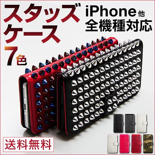 iPhone8 手帳型 iPhoneXS iPhoneXSMax iPhoneX iP...