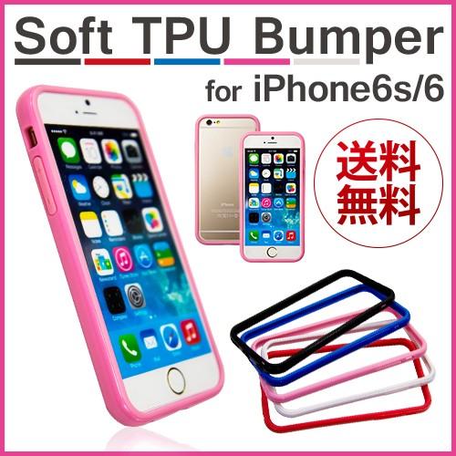 在庫限り!送料無料 iPhone6s iPhone6 ソフトバン...