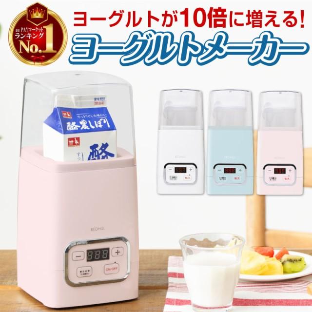 ヨーグルトメーカー 牛乳パック 容器 おしゃれ 甘...