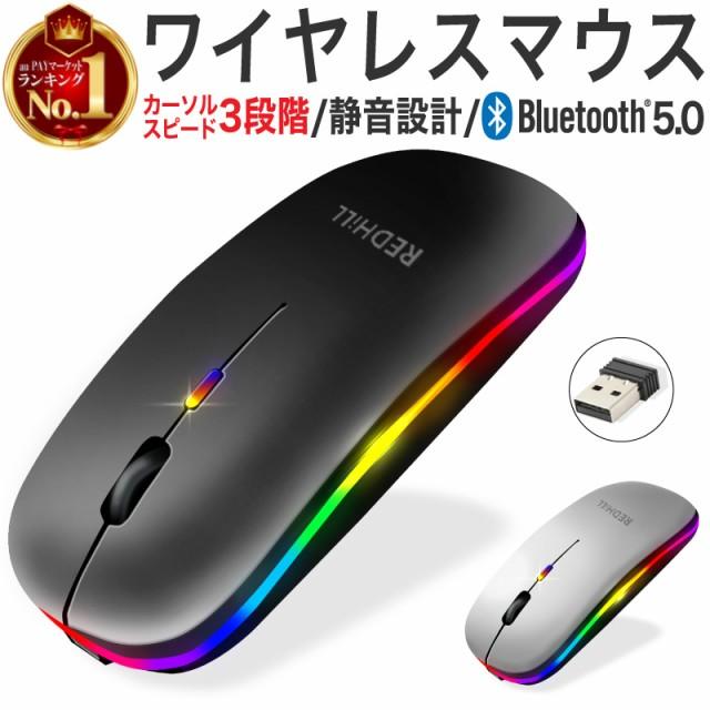 ワイヤレス マウス ワイヤレス マウス bluetooth ...