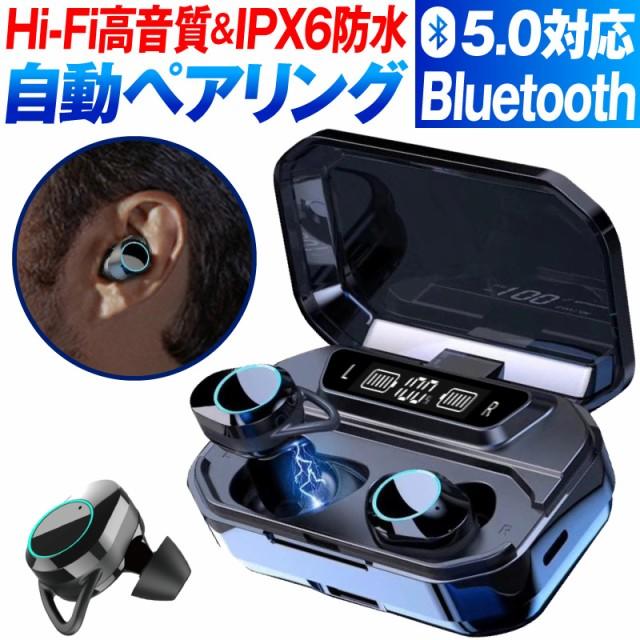 ワイヤレスイヤホン bluetooth 5.0 高音質 iPhone...