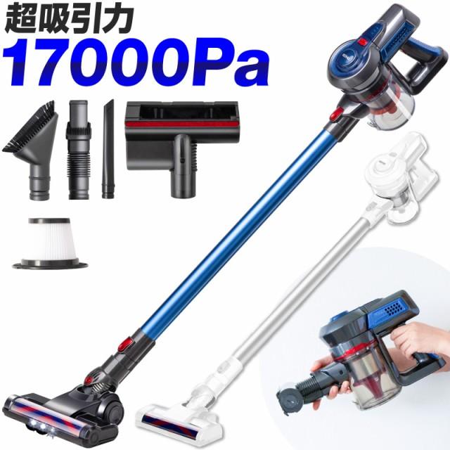 [クーポン利用で11,480円!]掃除機 コードレス サ...