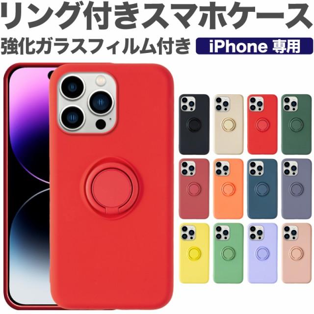 [クーポン利用で1080円!]スマホケース iphone8 i...