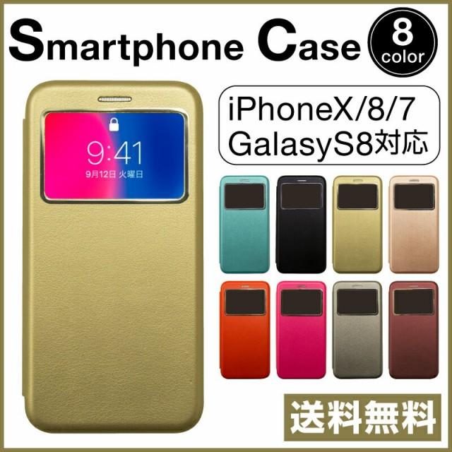 在庫限り! 【送料無料】 iPhone8 ケース tpu iph...
