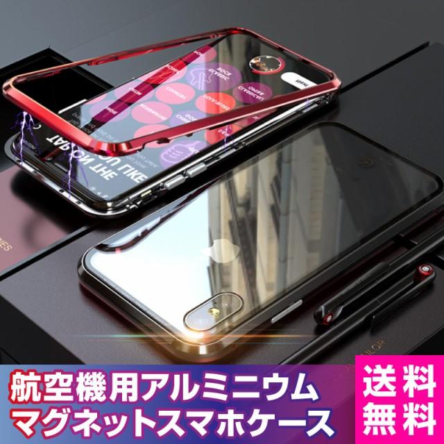 スマホケース iphone7 plus galaxy au iphoneケー...