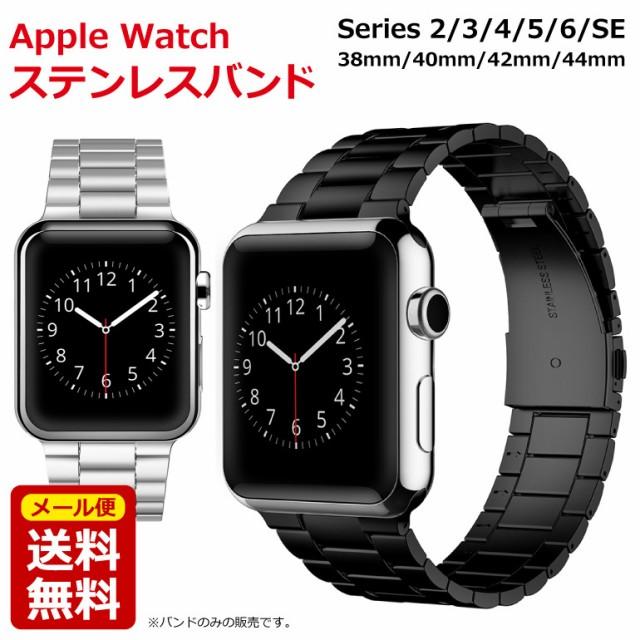 アップルウォッチ3連バンド Apple Watch バンド ...