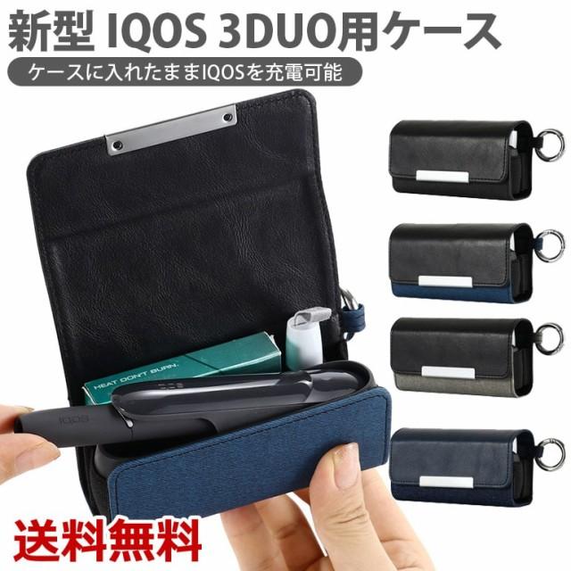 新型 IQOS 3 DUO用ケース カラビナ付き アイコス...
