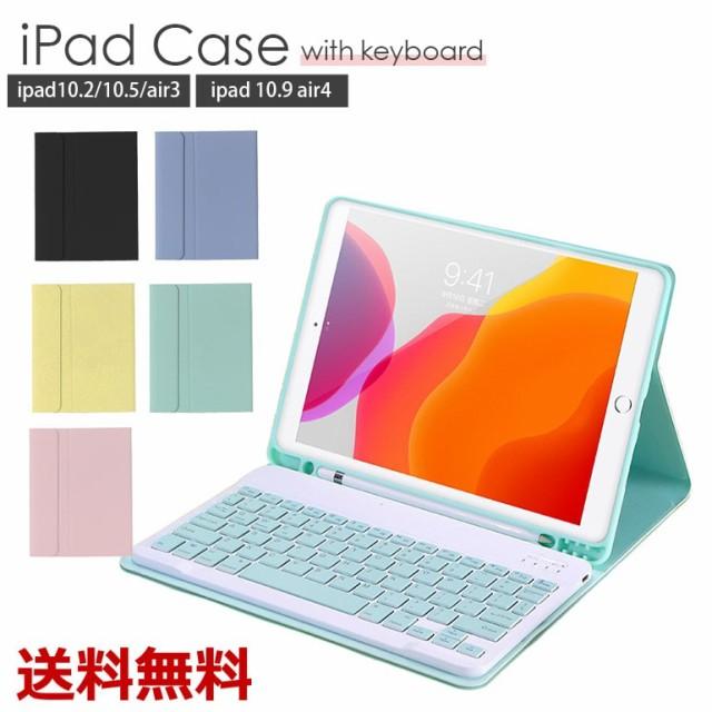 iPad 着脱式 ケース キーボード付き iPad Air4 10...