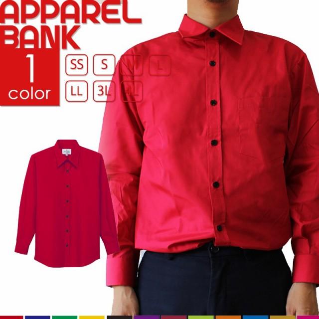 赤シャツ メンズ シャツ 長袖 カラーシャツ レデ...