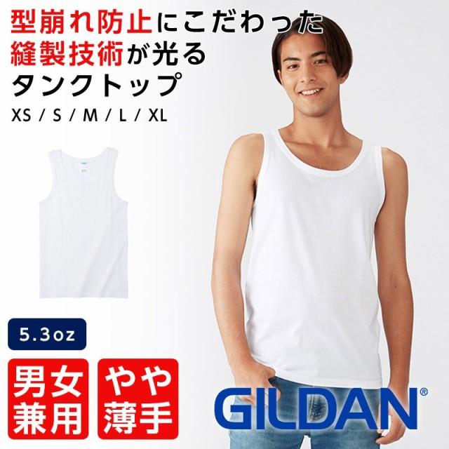 タンクトップ メンズ GILDAN 76200 白 ホワイト 5...