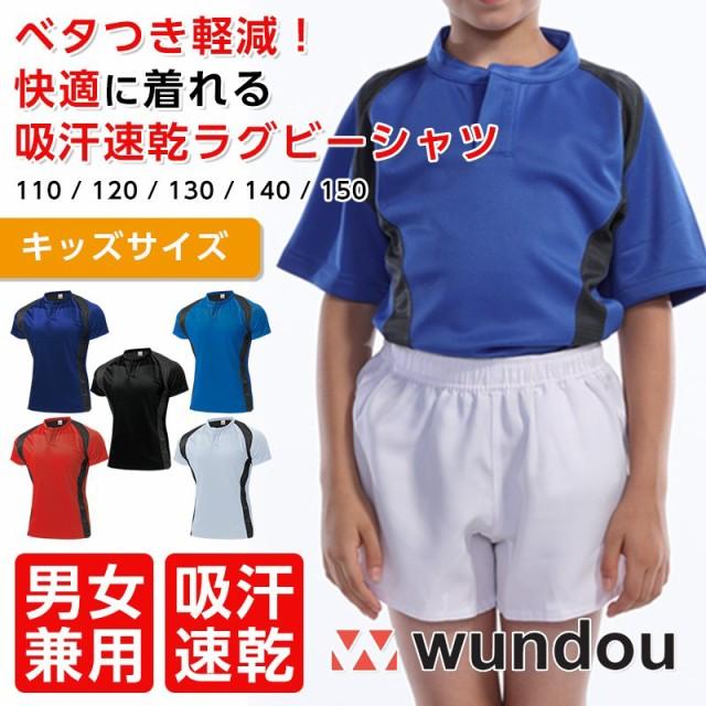 ラグビーウェア ラガーシャツ ラグビーシャツ ジ...