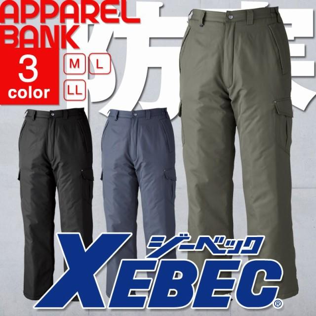 ジーベック 防寒ズボン 330 作業パンツ 男性用 作...